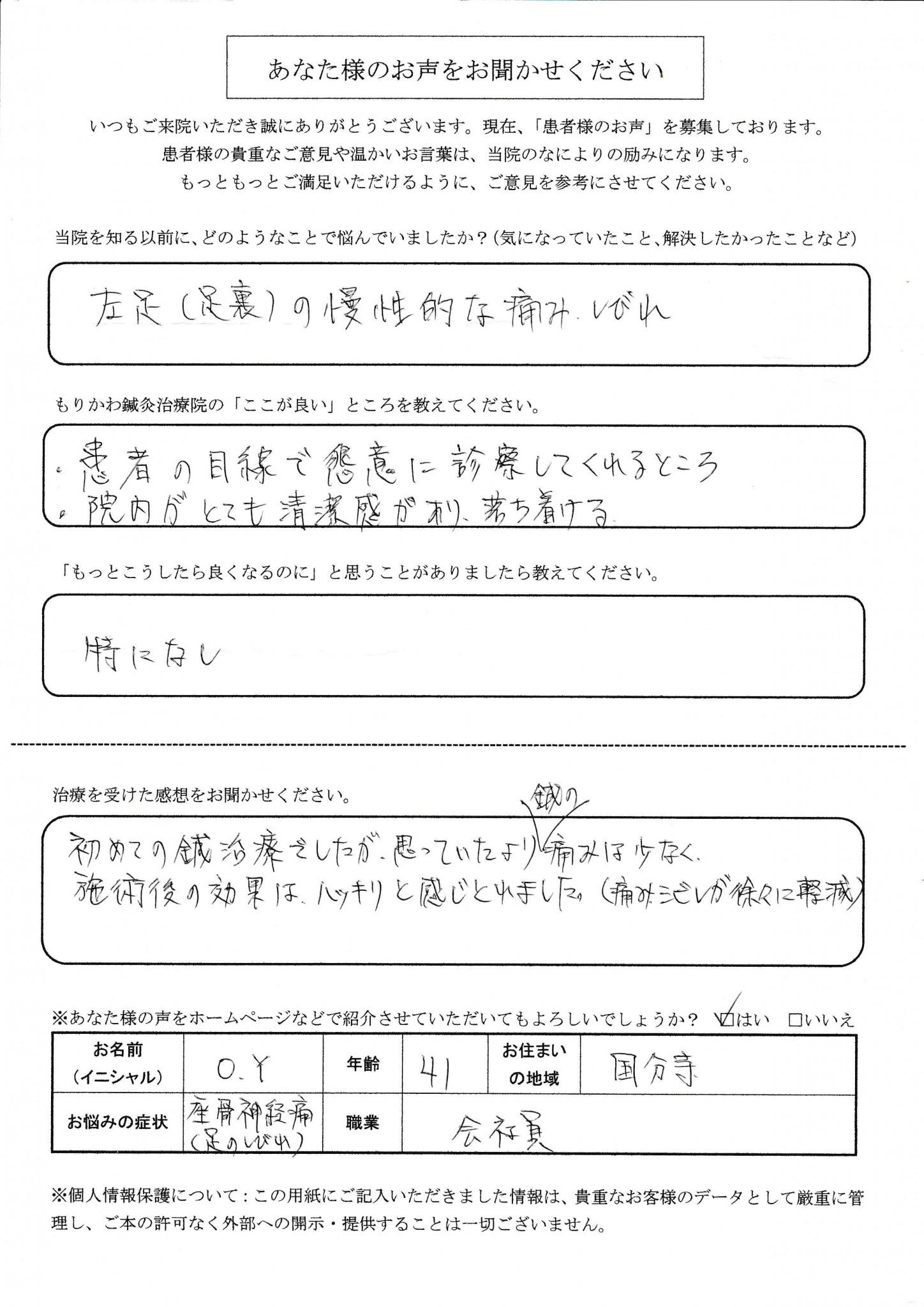 IMG_20170821_0001