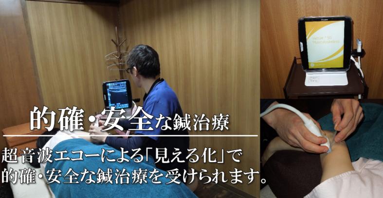 悩みに合わせた施術で健康な体をとりもどします。